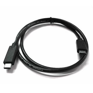 1-24 USB 3.1 & C TO C+IC Cable