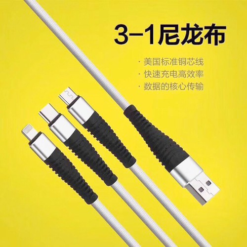 Sample 54 USB 2.0 Cable